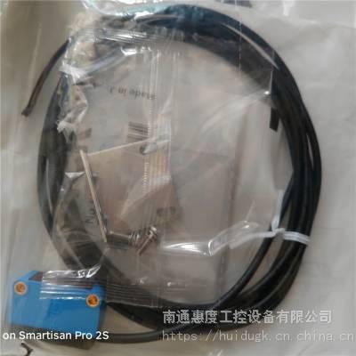 施克G6系列光电开关GL6-P1112镜反射式光电传感器SICK带支架德国西克