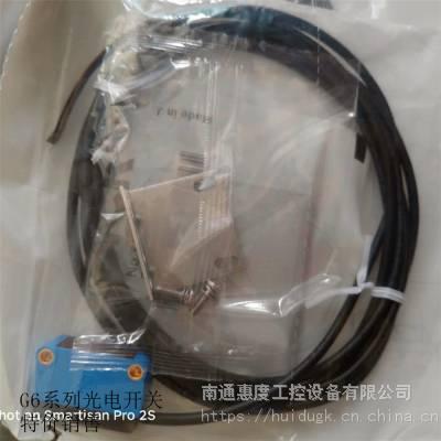 施克G6系列光电开关GL6-N1112镜反射式光电传感器SICK带支架德国西克