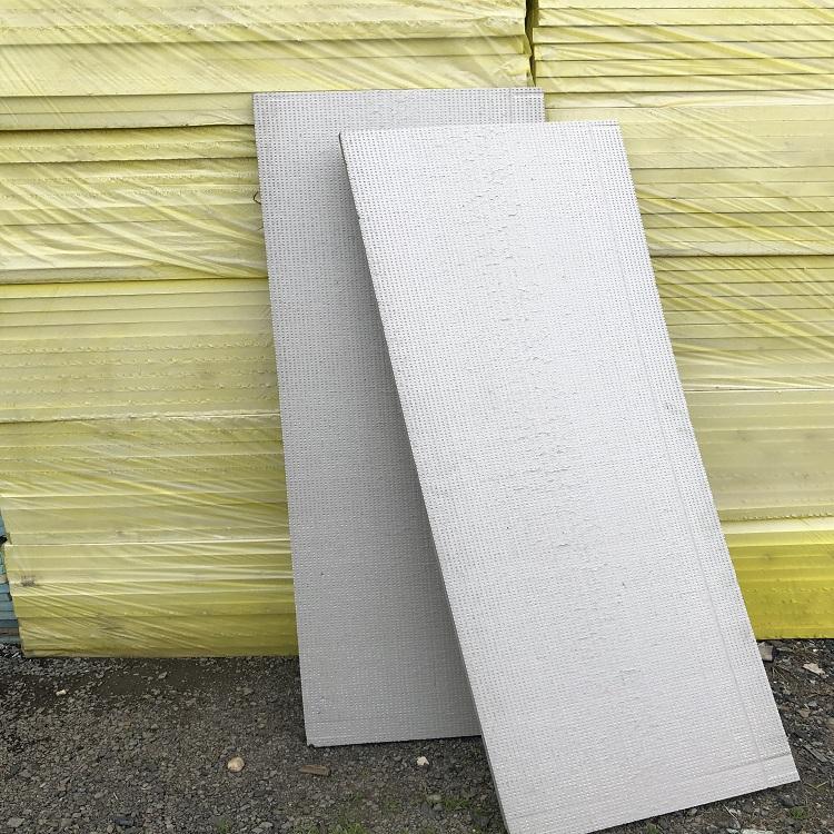 屋面外墙A1级挤塑板 40厚绝热挤塑聚苯乙烯泡沫板 阻燃xps挤塑板