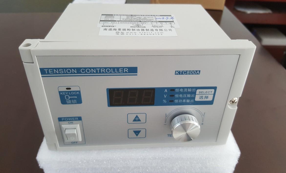 南通海菱 磁粉张力控制器 控制器微控制器 地感控制器货号