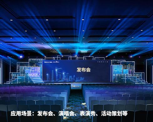 P3.91分布式LED租赁屏 P3.91分布式节能显示屏 南京LED租赁屏厂家