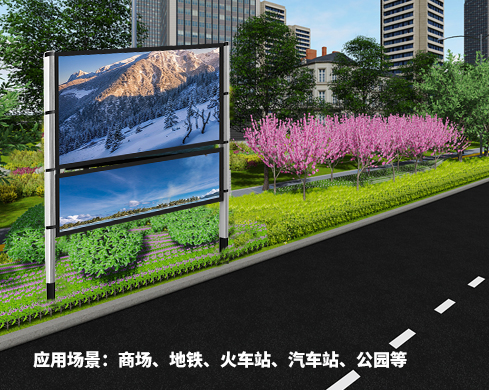 户外高清广告机 防水 防爆 防雷 结构简单 安装方便 户外LED显示屏多系列 多规格 应用于多场景中