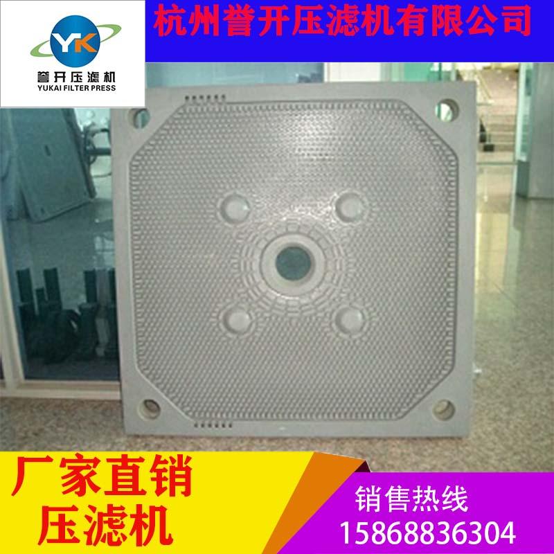 滤布嵌入式滤板 污水压滤机滤板