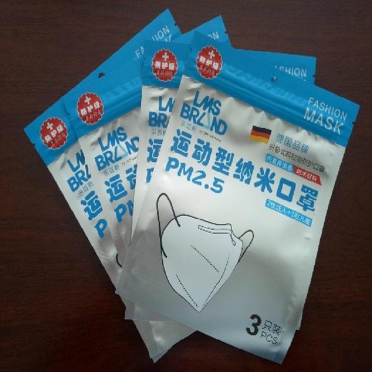 复合袋 复合袋定制 南京复合袋厂家