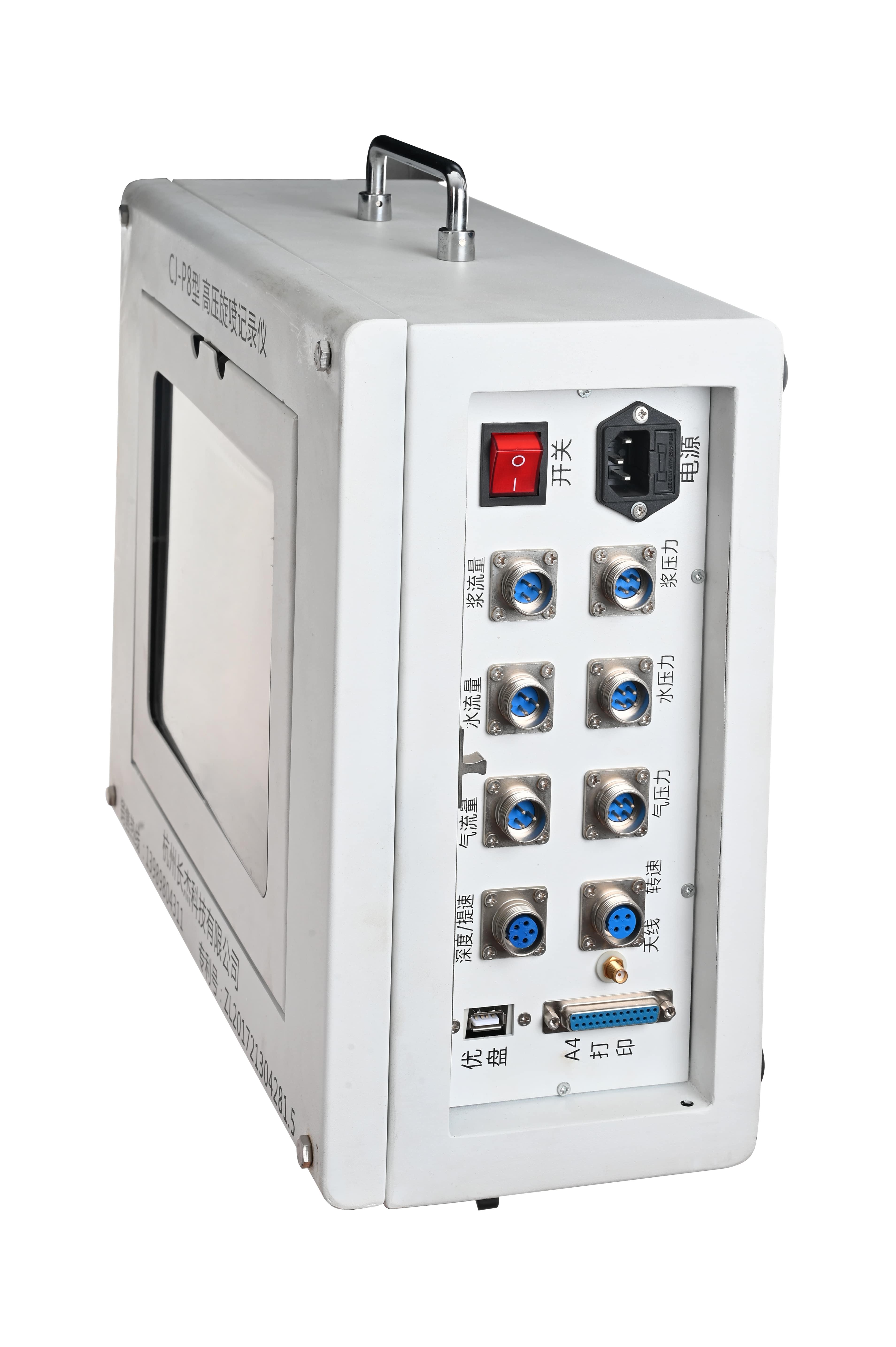 CJ-P8型灌浆记录仪(高喷)  灌浆记录仪