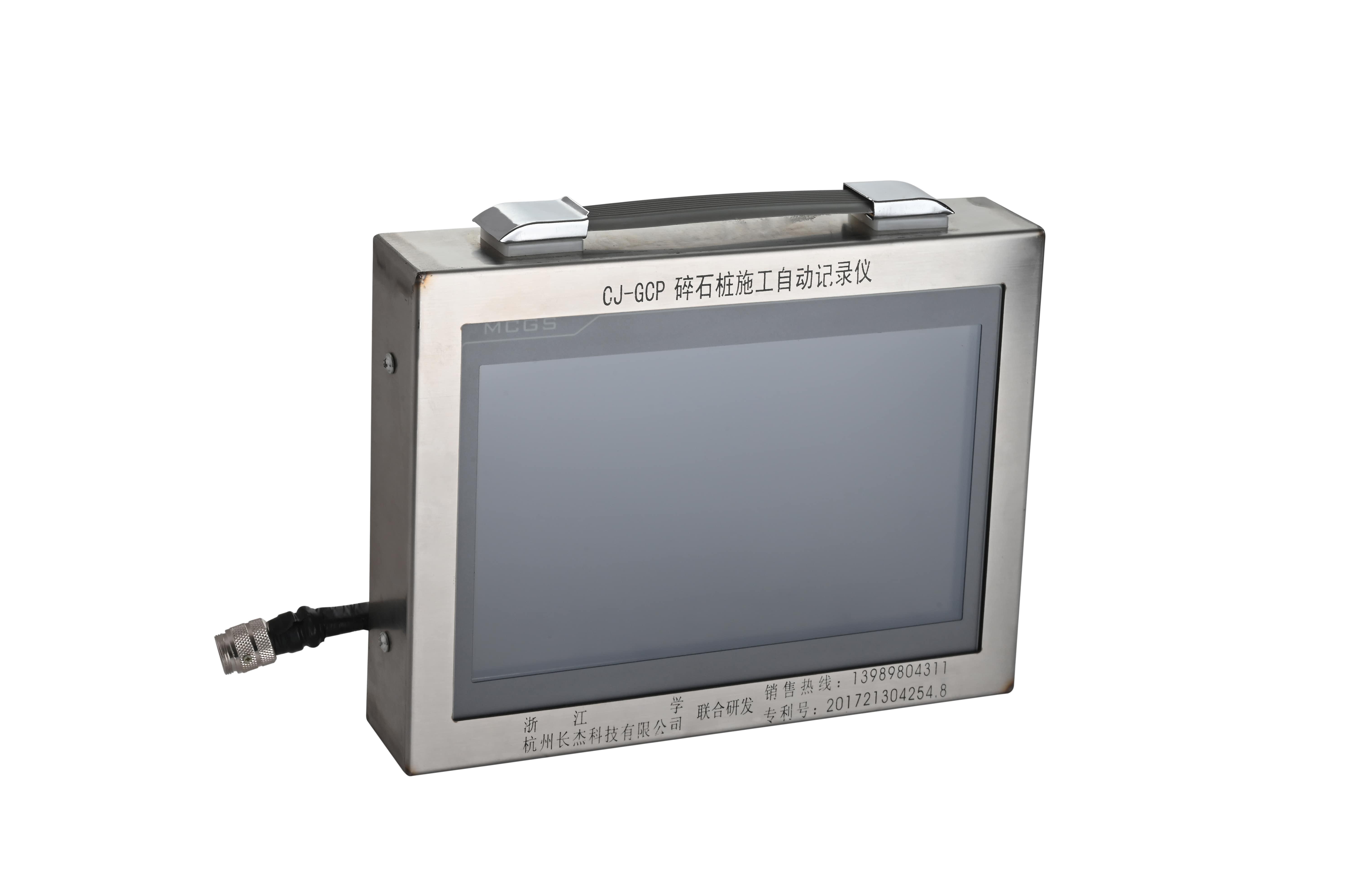 碎石(砂)施工记录仪  碎石桩记录仪