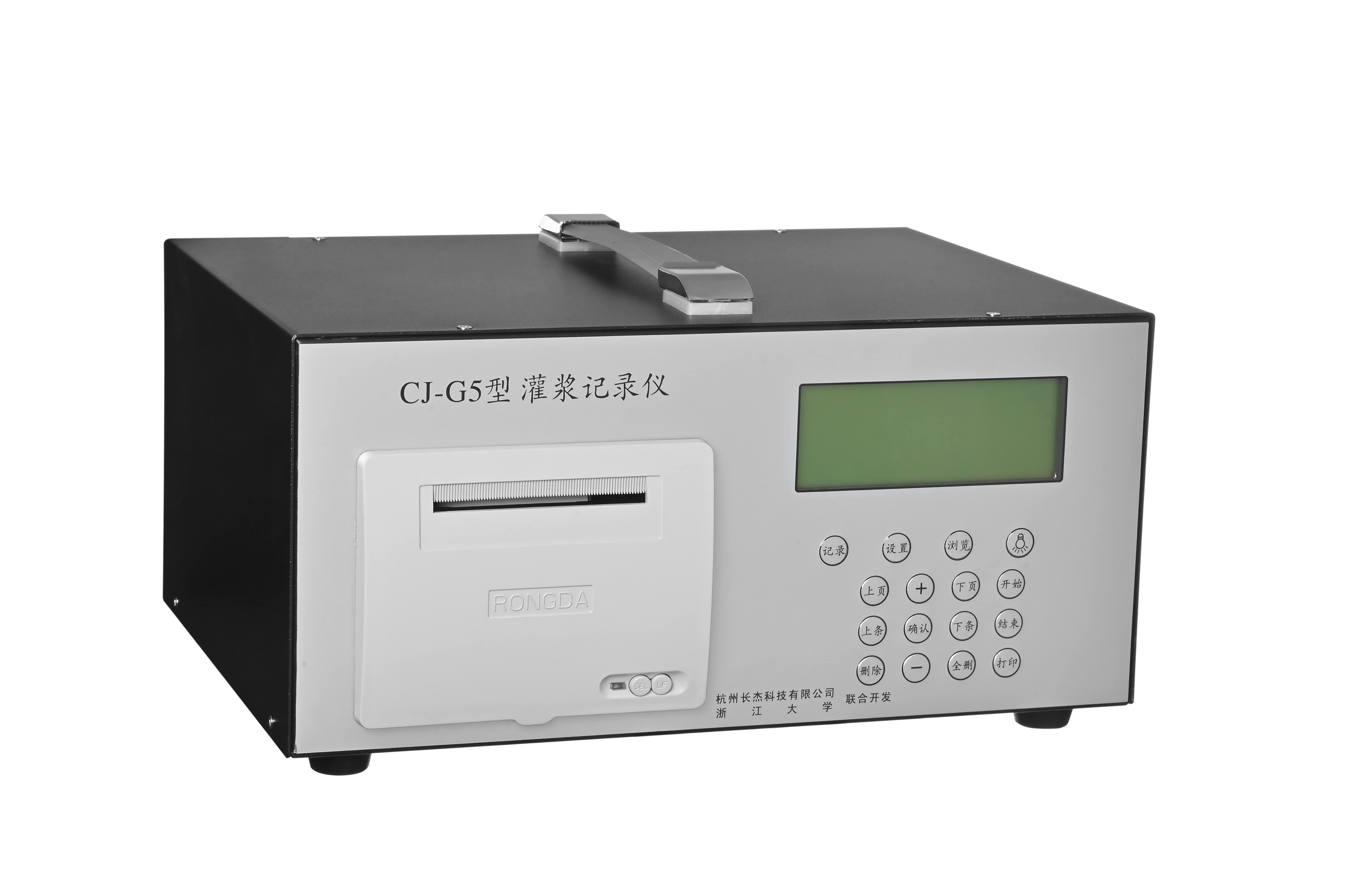 CJ-G5型灌浆自动记录仪   灌浆自动记录仪