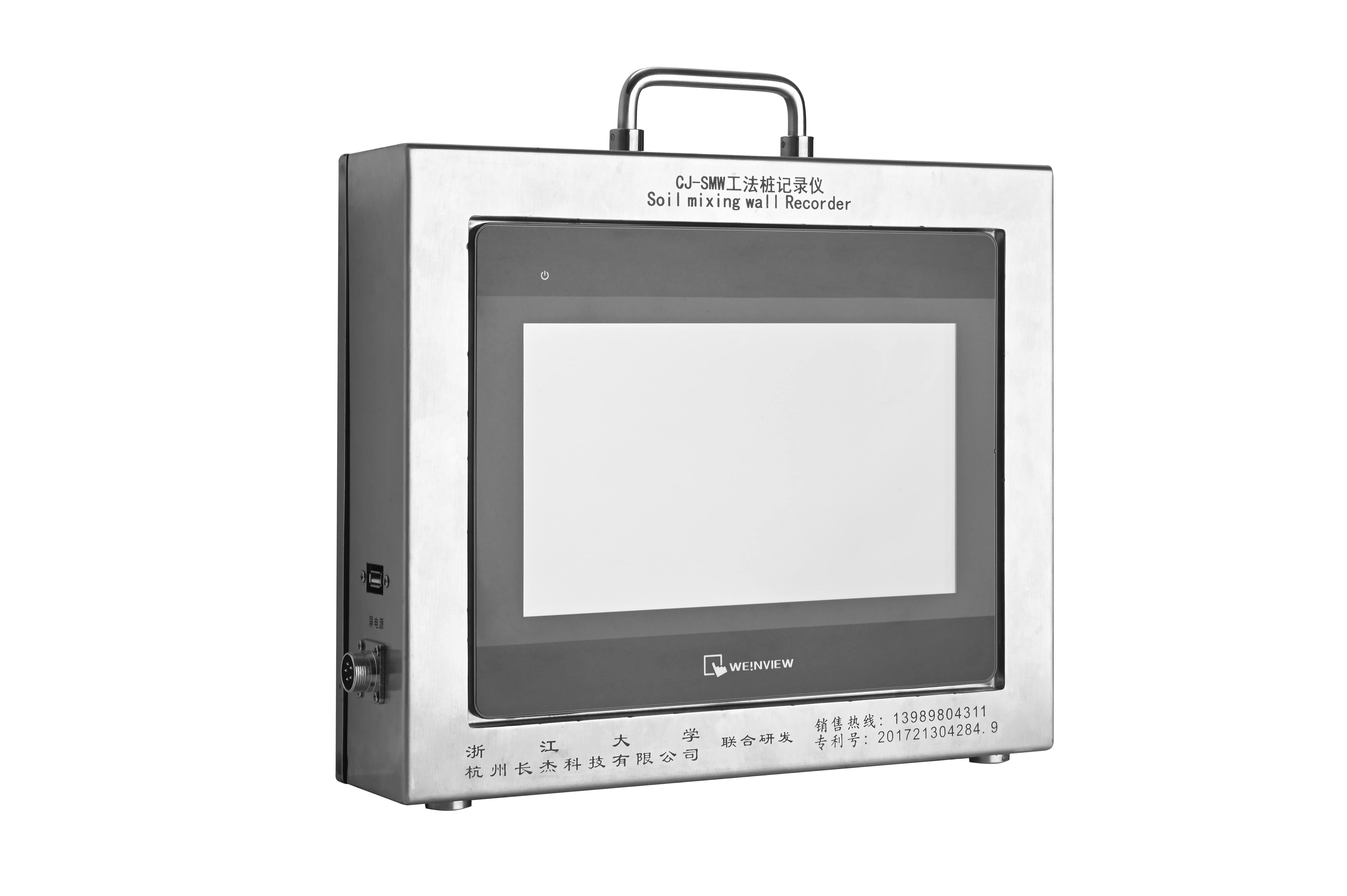 工法桩SMW三轴搅拌桩记录仪  搅拌桩记录仪