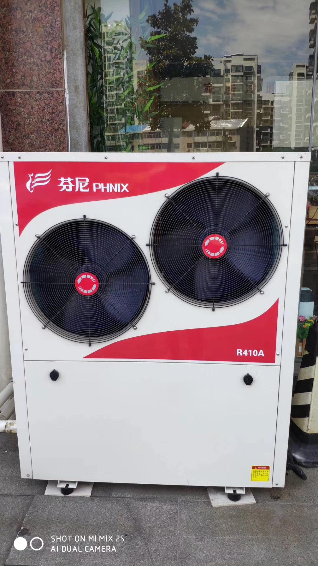 南京空气能空调 空气能地暖 空气能二联供 家庭空气源热泵