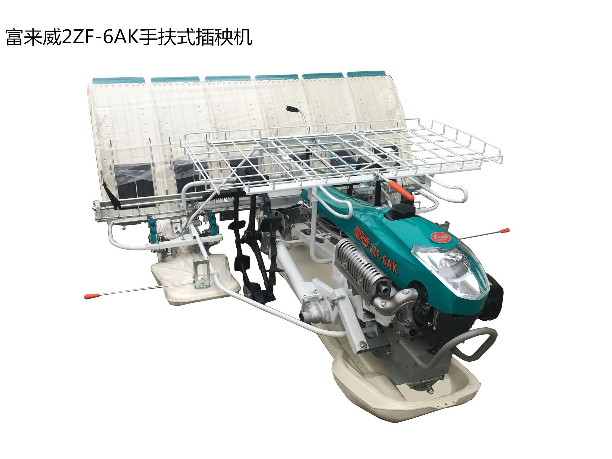 2ZF-6AK手扶式插秧机