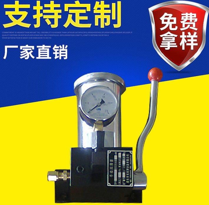 手动黄油泵   黄油泵  启东灵肯润滑