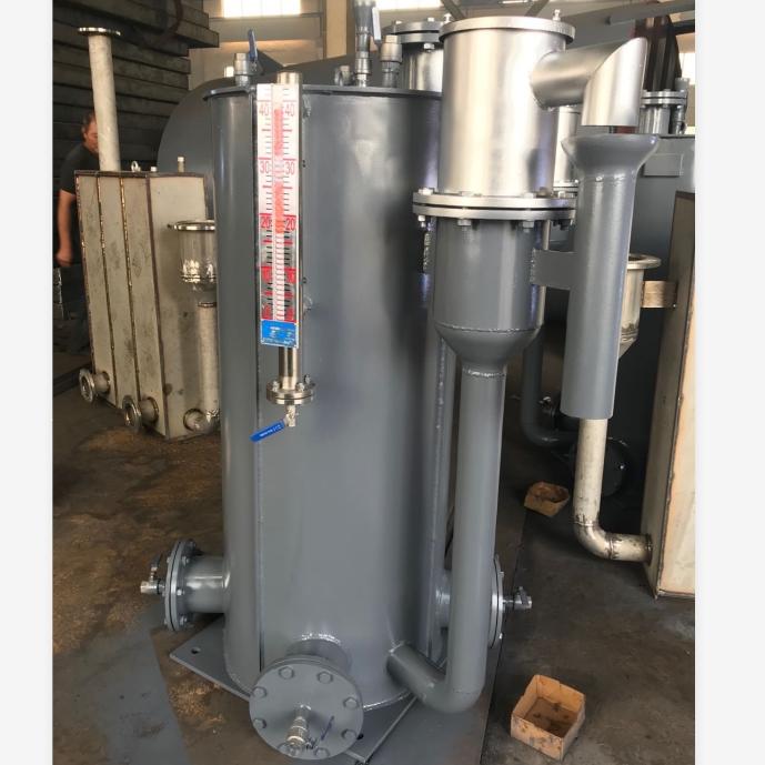 高炉煤气排水器