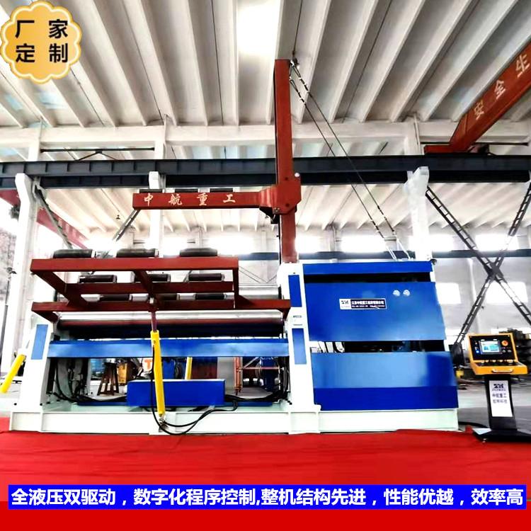 厂家直销 液压万能卷板机 W11卷板机