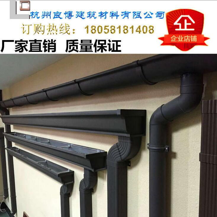 厂家直销 成品天沟 方形雨水管 杭州良博自产自销 屋面落水系统 屋面天沟