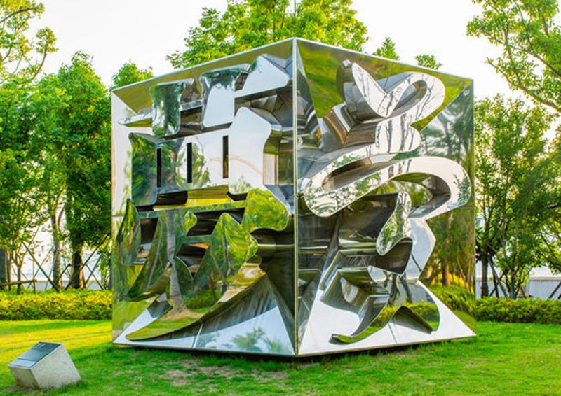 不锈钢雕塑 雕塑制作 工艺品制作 立式精神堡垒雕塑