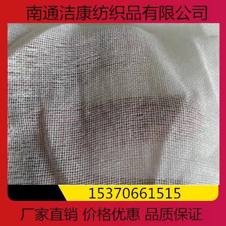 脱脂纱布厂家   南通洁康纺织  品质高