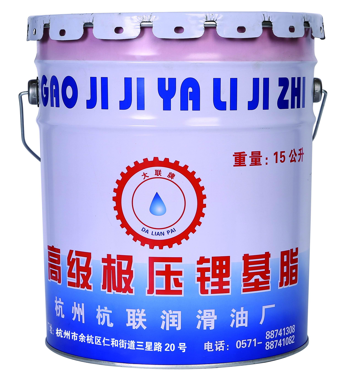杭联牌  工业级润滑脂 工业润滑油 透明锂基脂 透明锂基脂