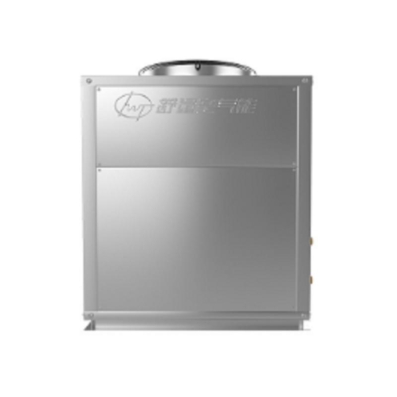 【好物推荐】舒量牌 商用热水机 空气能热水机 热水器 商用电器