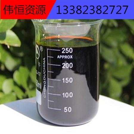 聚合硫酸铁 优质供应净水絮凝剂
