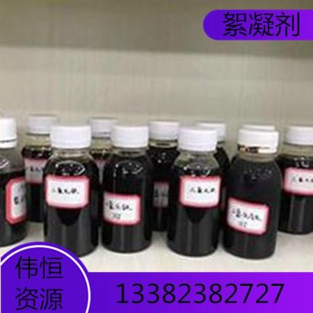 批发絮凝剂聚合硫酸铁 工业污水沉淀剂聚合硫酸铁 印染污水脱色聚合硫酸铁