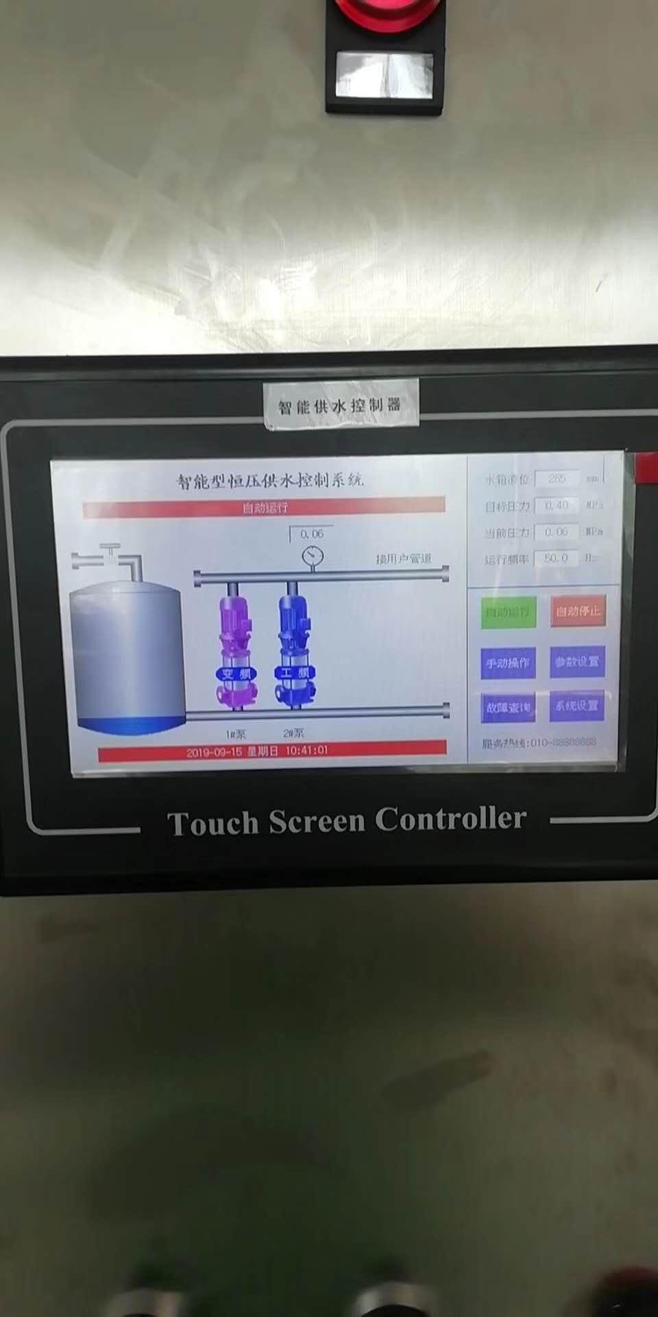 雨水收集回用系统 雨水收集池 雨水收集控制系统厂家 ,丰翌鑫自动化