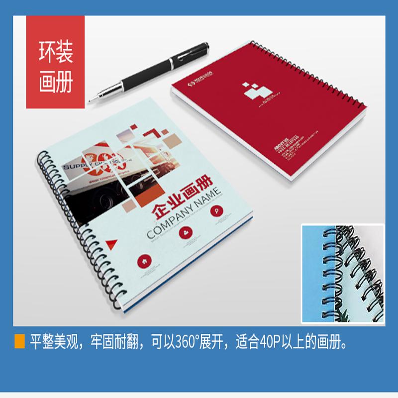推荐商品 彩印彩页 公司画册 彩印书 、画册封套  专业厂家生产  支持按需定制
