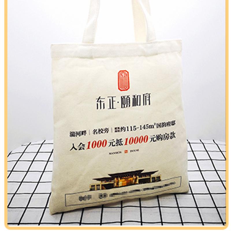 手提袋印刷厂家直销 白卡牛皮纸袋定制 高档彩色礼品纸袋定做