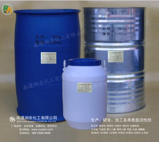 减水剂大单体
