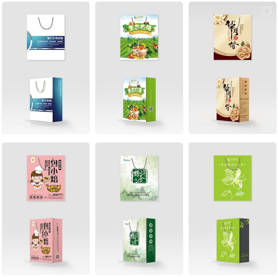 南京纸袋 无纺布袋 杜邦纸袋 南京纯棉帆布袋  专业厂家生产  支持按需定制