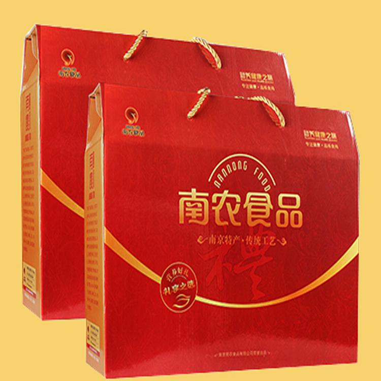 厂家直销  抽屉盒 天地盒 平口盒 飞机盒   尺寸颜色均可定制