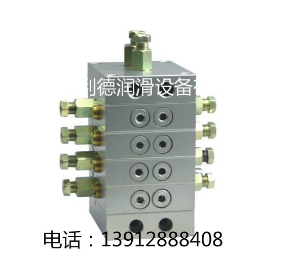 BEKA,MX-F系列递进式分配器 -启东利德润滑设备