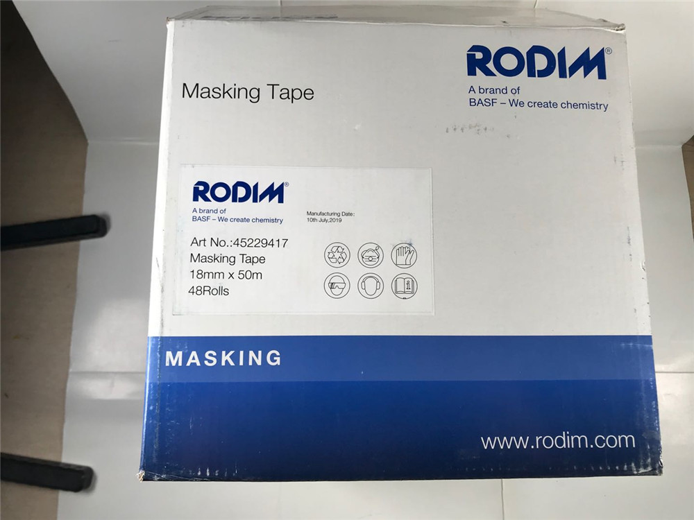 纸胶带 RODIM纸胶带