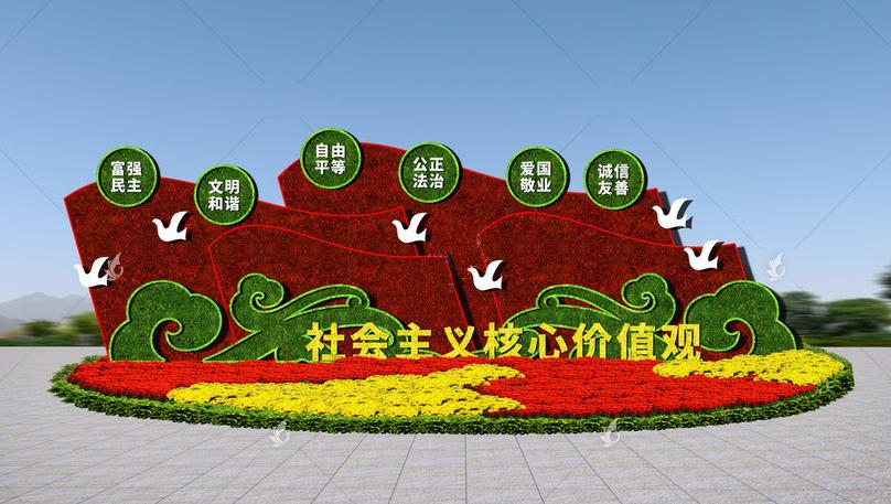 植物雕塑 绿植雕塑 园林雕塑