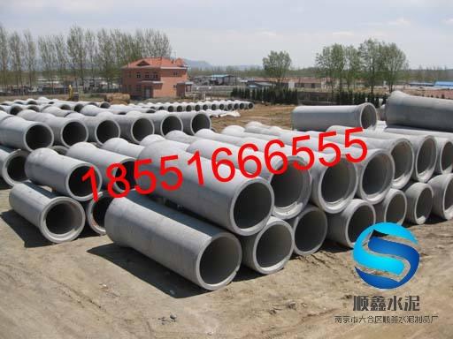 300水泥管 400水泥管 500水泥管 600水泥管  700水泥管 800水泥管 1000水泥管