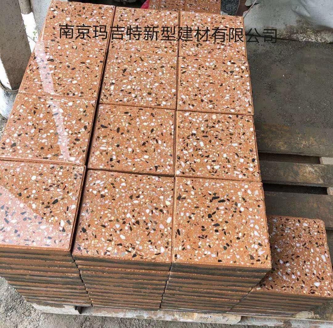南京仿石材砖 仿灰色石材砖 仿石材地面砖 仿石材砖厂家