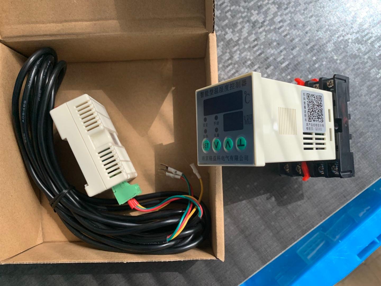 温湿度控制器价格