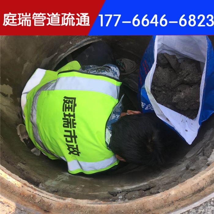 抽污水 清掏化粪池 维修管道 疏通隔油池 清理污泥