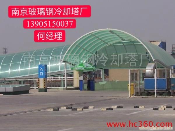 玻璃钢雨篷