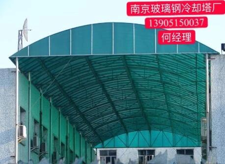南京玻璃钢厂家定制 玻璃钢制品 玻璃钢雨篷 玻璃钢通道