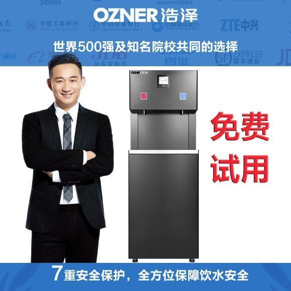 净水器哪家好、南京净水器租赁、净水器安装、浩泽净水器