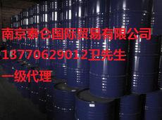 乙二醇 MEG(伊朗、沙特、国产)优质正品99.9%