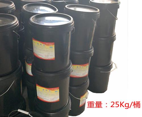 滁州藻利膏厂家直销 水质改良剂 藻利膏 现货