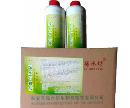 绿水有机酸  厂家现货 水产解毒剂 水产解毒专用  滁州绿水有机酸水产解毒