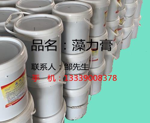 藻利膏厂家  水质改良剂 藻利膏