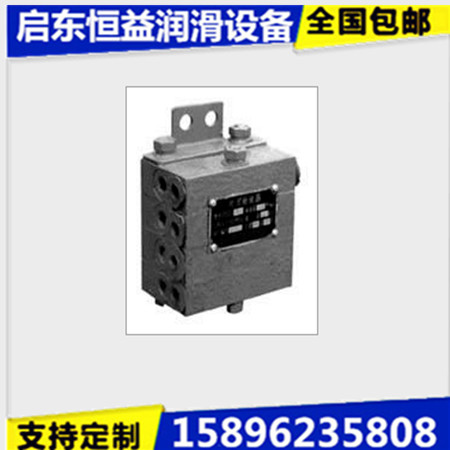 PSQ型给油器 HY/恒益 给油器 加工直销