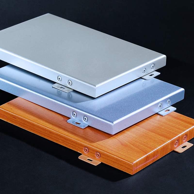 铝单板 铝单板厂家 墙体装饰铝单板 木纹铝单板定制 南通铝单板   吉鼎品牌