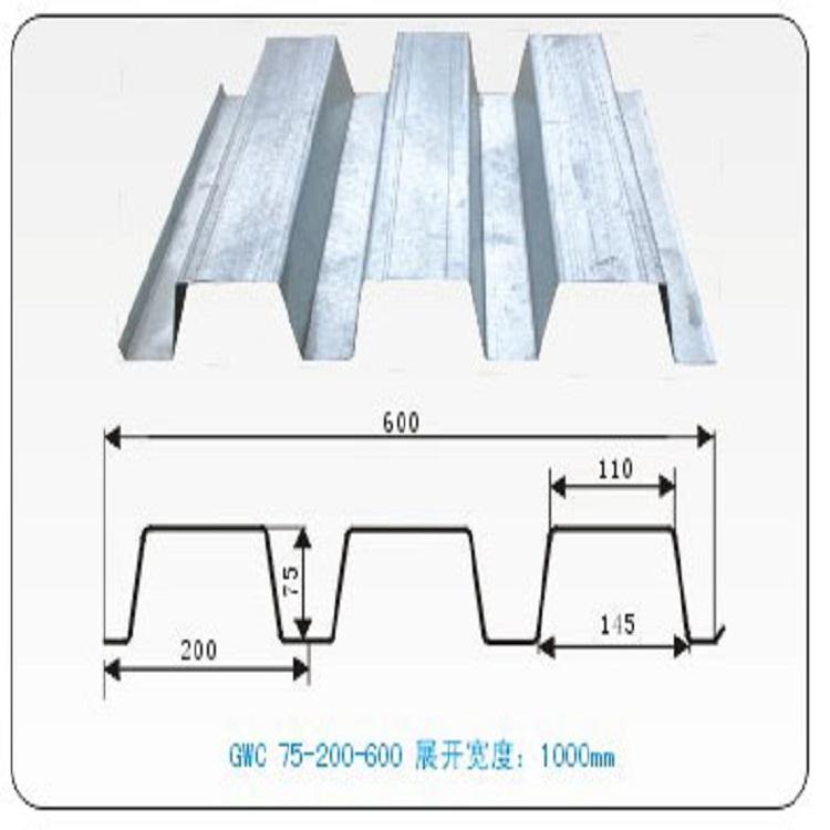 楼承板  可定制