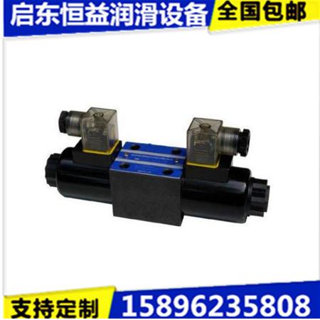DF型电磁换向阀 HY/恒益 电磁换向阀 现货经销商
