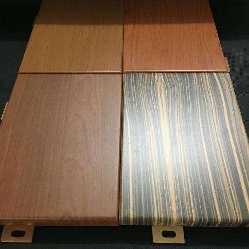 厂家直销   南通木纹铝单板  木纹铝单板定制 加工内外墙木纹铝单板