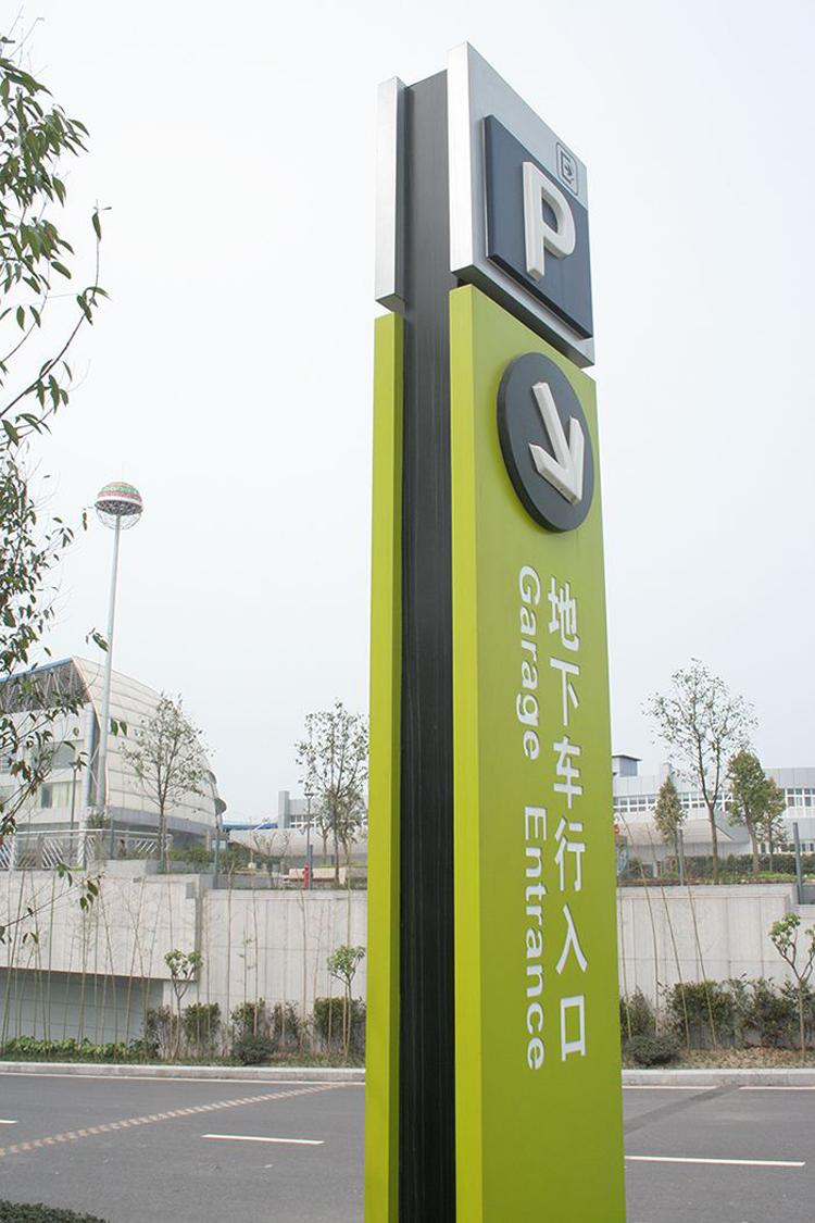 直销不锈钢指示牌 道路商场小区导识牌 指示牌 标识牌索引牌 厂家批发